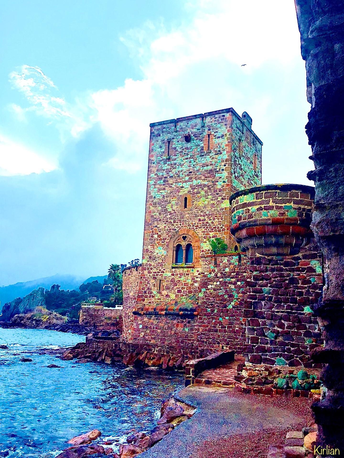 Kirlian - Le Château au bord de l'eau