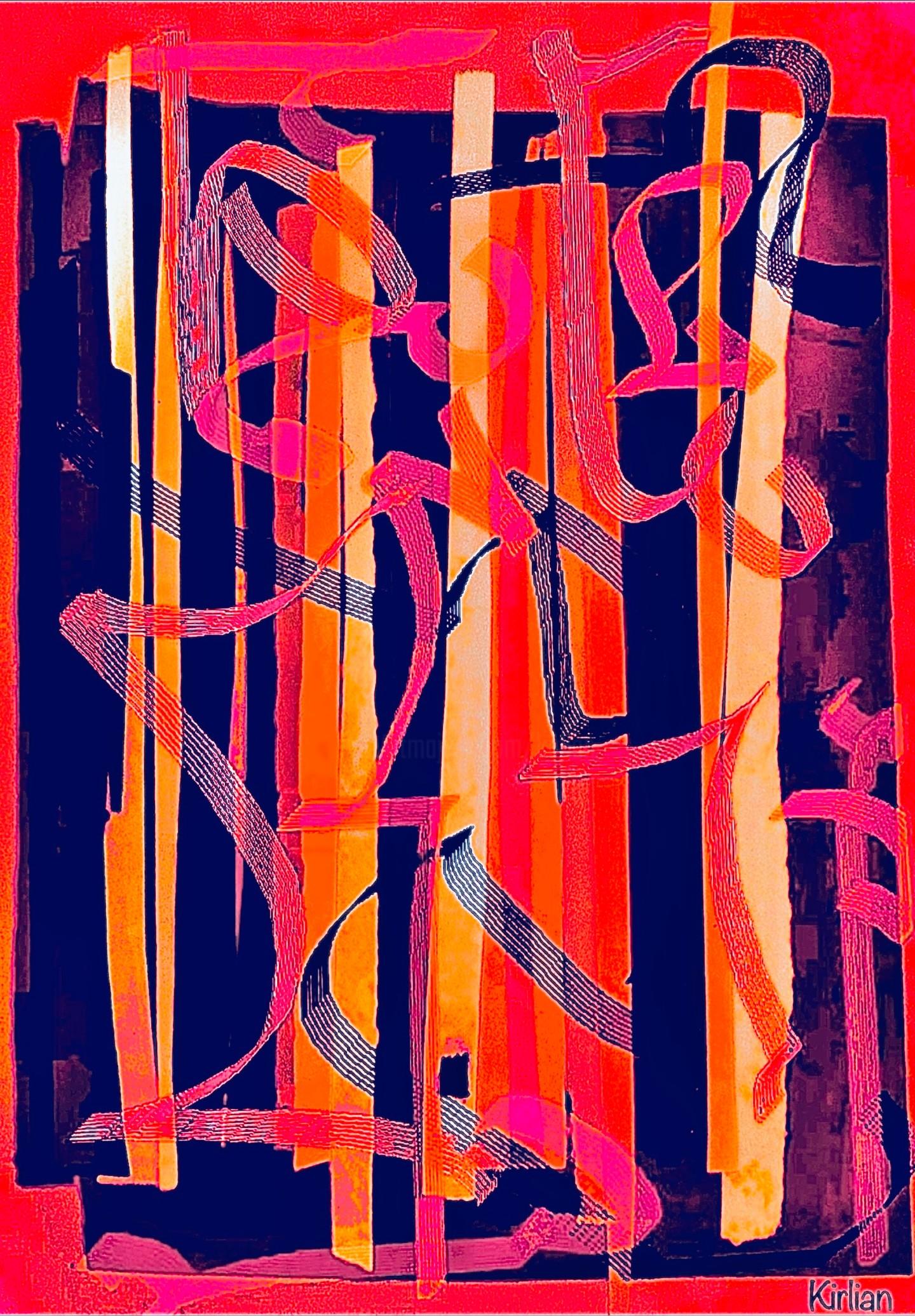 Kirlian - Danzas Tableau moderne contemporain